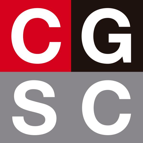 Premios de la Catedra Milla del Conocimiento: Gijón Smart Cities